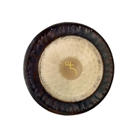 """Planatery Tuned Gong - Sedna: 28"""" / 71cm"""
